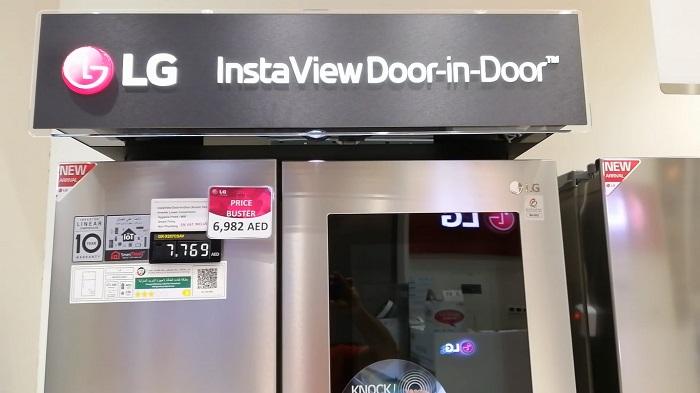 LG InstaView™ Door-in-Door® in Dubai Mall- (Video)