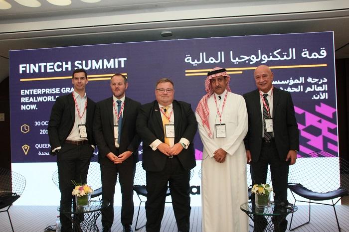 Fintech Summit 2018 talks about the latest innovation in field of RegTech, the Blockchain, Robotics