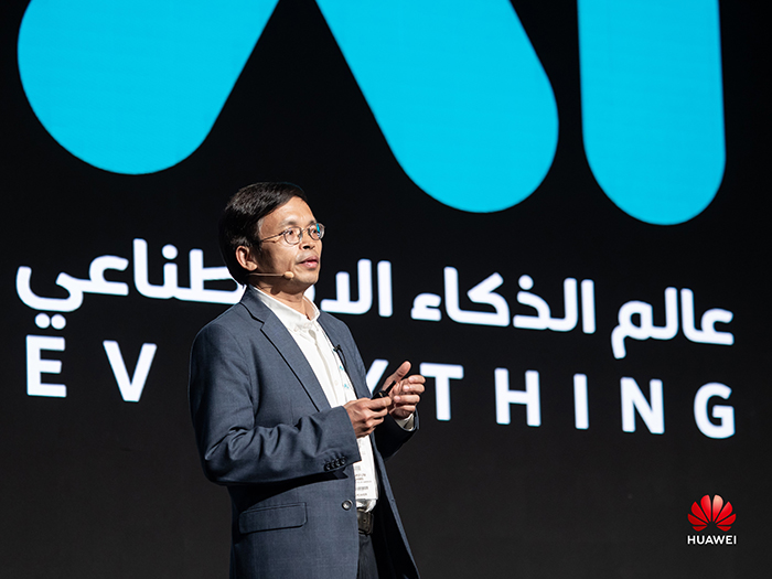 Jinshui-Liu,-Chief-Architect-of-Huawei-Intelligent-Computing-at-Ai-Everything-Summit,-Dubai