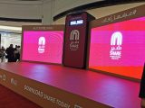 MAF- Share launch event -stage at Mall Of Emirates