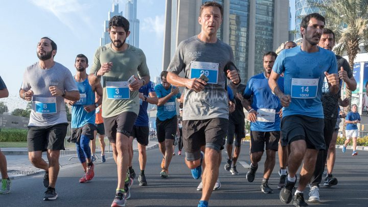 70,000 people ran on Sheikh Zayed Road for Dubai Run 30X30