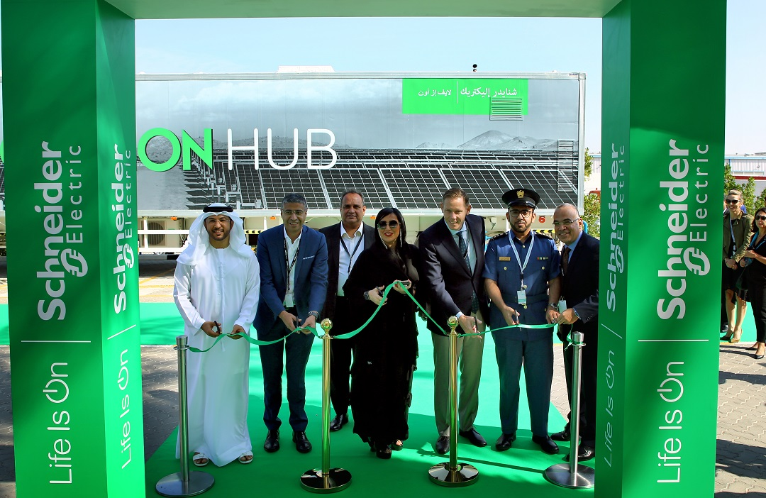 Inauguration of Schneider Electric Smart Distribution Center - Ribbon Cutting