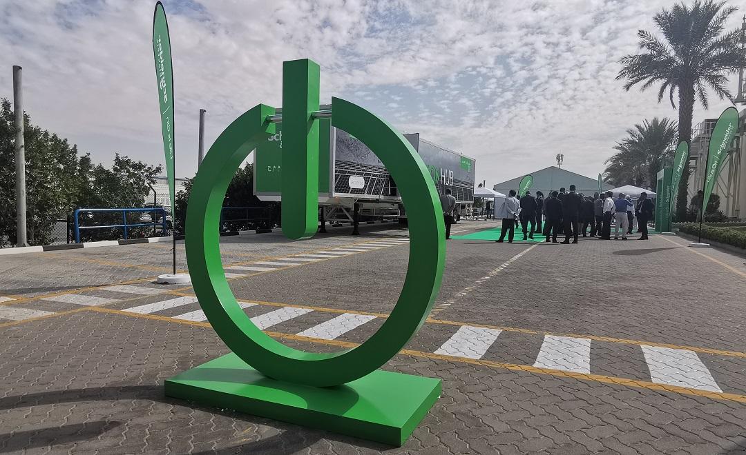 Inauguration of Schneider Electric Smart Distribution Center