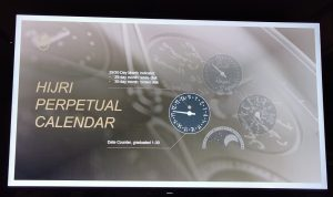At the launch of Parmigiani Fleurier Hijri Calendar Wristwatch-Data Counter