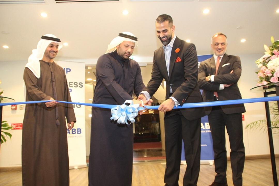 Mr. Hamza Mustafa, CEO of PCFC Investments; Mr. Abdulla Belhoul, CEO of PCFC-Trakhees and Mr. Tasawar Ulhaq, CEO of KIKLABB
