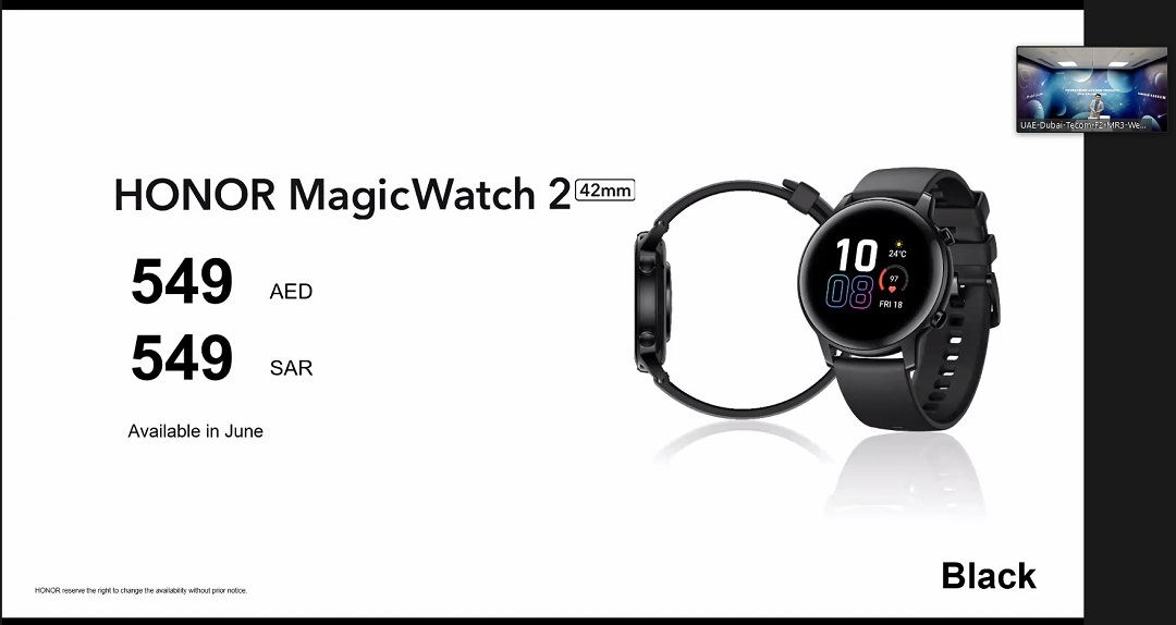 Honor MagicWatch2- price