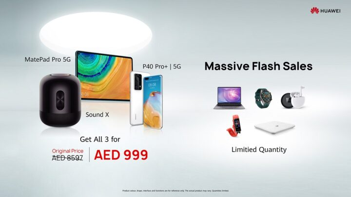 The HUAWEI AppGallery EID Live Sale announced for July 21st and 22nd 2020