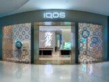 IQOS Store in Dubai Mall, Dubai, UAE