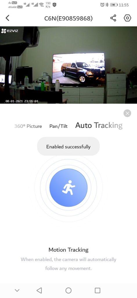 EZVIZ-App- Auto Tracking