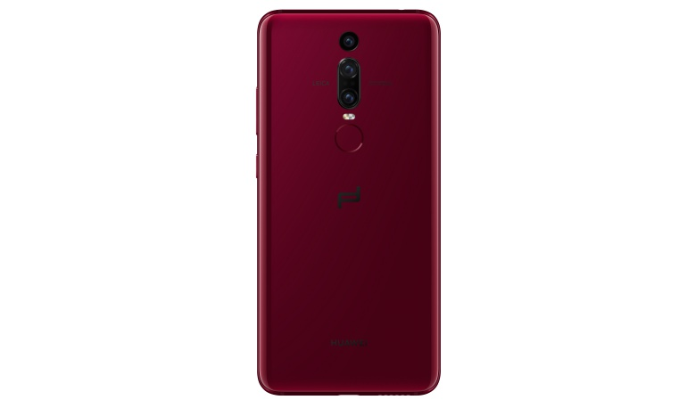 Porsche-Design-Huawei-Mate-RS-red
