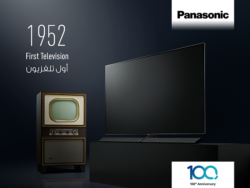 Panasonic is celebrating their 100th year.
