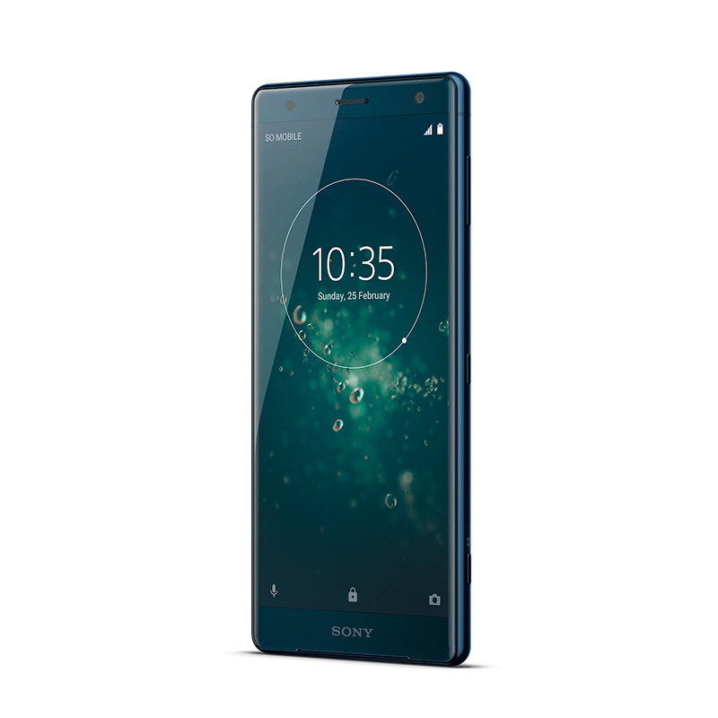 Sony-Xperia_XZ2_Deep-Green