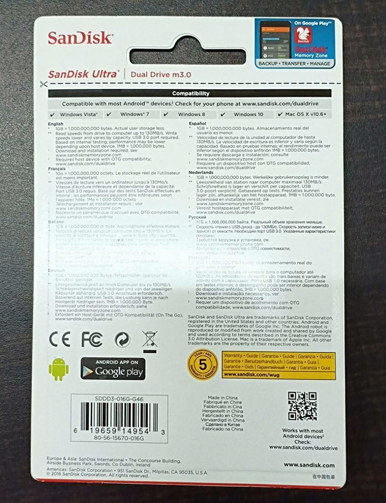 SanDisk-Ultra-Dual-Drive-M30-back