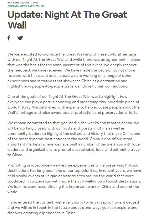 Airbnb Statement