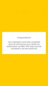 Fake Phlish App -Congratsmsg