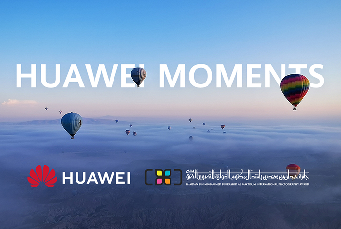 Great opportunity for Huawei smartphone photographers to show their talent