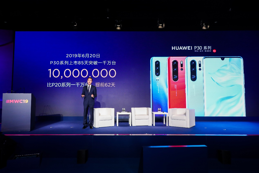 HUAWEI P30 series reached 10 million in sales in less than 100 days