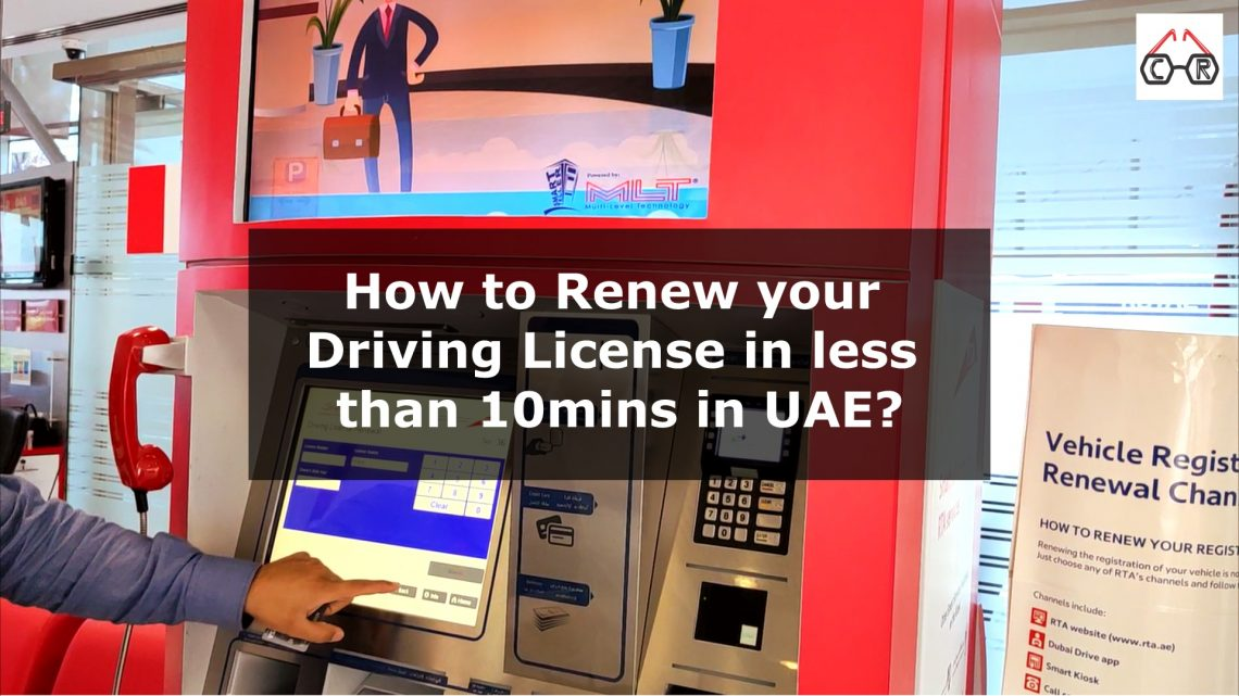 Helpful Tips: How to Renew your Driving License in less than 10mins in UAE?