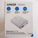Anker-PowerCore-II-10000-Box