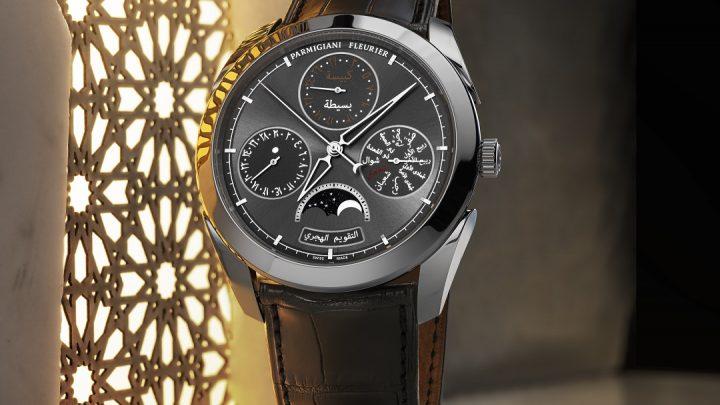 Parmigiani Fleurier Did A Global Launch of Limited edition of Hijri Perpetual Calendar Wristwatch In Dubai-UAE