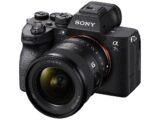 Sony Alpha 7S III - Profile